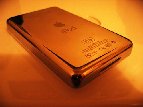 My iPod on my desk in Waterloo.