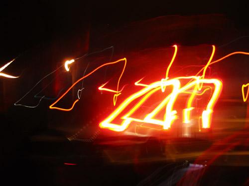 Driving in Mezan's car.