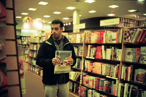 Mezan at the Kennedy Commons Chapters.