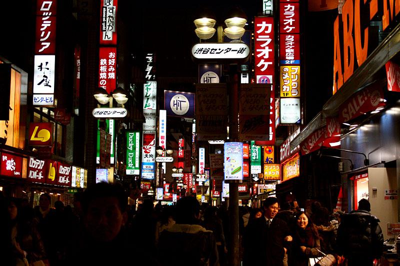 A busy night in an alleyway of Shibuya.