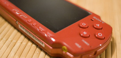 My red PSP